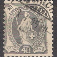 Sellos: SUIZA 1905 40 C. - 8/4. Lote 184185446