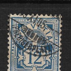 Sellos: SUIZA 1905 SCOTT 117 - 17/15. Lote 185876833
