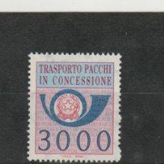 Sellos: LOTE LL-SELLO ITALIA NUEVO. Lote 191081047