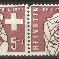 Timbres: SUIZA - SERIE PRO PATRIA 1958 - MUJER CON BEBÉ - USADOS. Lote 193279562