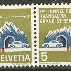 Timbres: SUIZA - PRIMER TÚNEL LOS ALPES - GRAN ST. BERNARD - USADOS. Lote 193347733