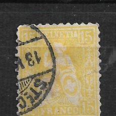 Sellos: SUIZA 1867-78 SCOTT # 54 A18 15C LEMON 42.50 - 2/14. Lote 194982398