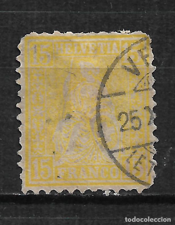 SUIZA 1867-78 SCOTT # 54 A18 15C LEMON 42.50 - 2/14 (Sellos - Extranjero - Europa - Suiza)