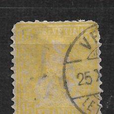 Sellos: SUIZA 1867-78 SCOTT # 54 A18 15C LEMON 42.50 - 2/14. Lote 194982413