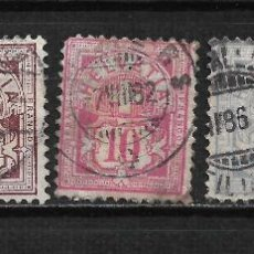 Sellos: SUIZA 1882-99 - 2/14. Lote 194985986