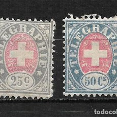 Sellos: SUIZA FISCALES - 2/14. Lote 194991910
