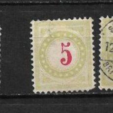 Sellos: SUIZA 1882-83 Y 1884-97 - 2/14. Lote 194992687