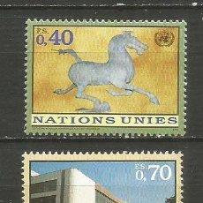 Sellos: SUIZA OFICINA NACIONES UNIDAS EN GINEBRA YVERT NUM. 306/307 ** SERIE COMPLETA SIN FIJASELLOS. Lote 195125912