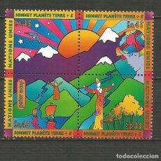 Sellos: SUIZA OFICINA NACIONES UNIDAS EN GINEBRA YVERT NUM. 329/332 ** SERIE COMPLETA SIN FIJASELLOS. Lote 195126816