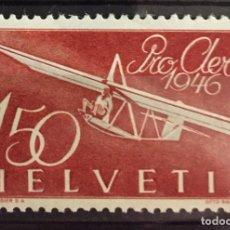 Sellos: AVIONES. Lote 195265930