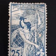 Sellos: SUIZA , YVERT 88 * DEFECTO. Lote 195453103