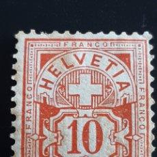 Sellos: SUIZA , YVERT 103*. Lote 195455620