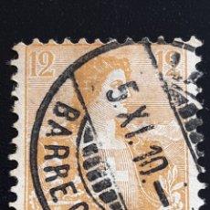 Sellos: SUIZA ,YVERT 117. Lote 195455800