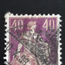 Sellos: SUIZA ,YVERT 123A. Lote 195456033