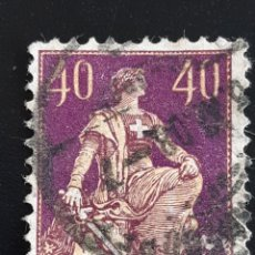 Sellos: SUIZA , YVERT 123A ADELGAZADO. Lote 195456163