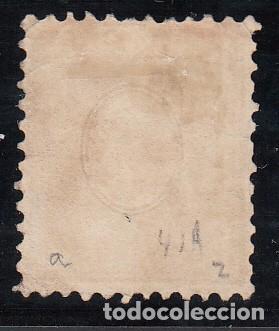 Sellos: SUIZA, 1862 YVERT Nº 41a - Foto 2 - 196129711