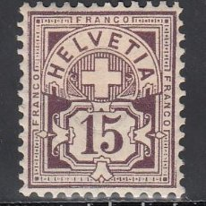Sellos: SUIZA, 1882-99 YVERT Nº 70 /*/. Lote 196187035
