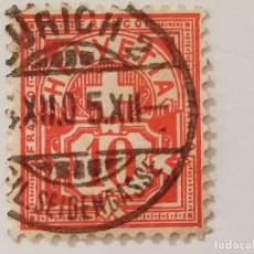 Sellos: SUIZA 1882 10C. Lote 206204550