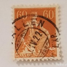 Sellos: SUIZA 1915-1918 60C. Lote 206205370