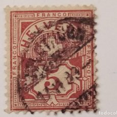 Sellos: SUIZA 1882 5C. Lote 206206836