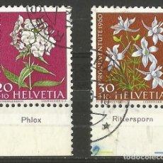 Sellos: SUIZA - PAREJA FLORES 1960 LA SERIE POR JUVENTUTE CON BORDE DEBAJO - EXCELENTE CALIDAD. Lote 206324625