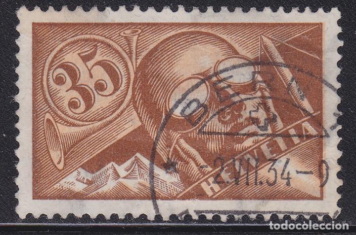 SUIZA 1923-33 SELLO USADO CON PAPEL CON FRAGMENTOS DE HILOS DE SEDA YVERT Nº A6 AÉREO (Sellos - Extranjero - Europa - Suiza)