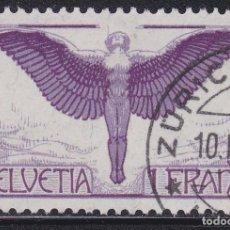 Sellos: SUIZA 1924 SELLO USADO CON PAPEL CON FRAGMENTOS DE HILOS DE SEDA YVERT Nº A12A AÉREO. Lote 206559816