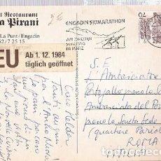Sellos: SUIZA & MARCOFILIA, CHESA PIRANI, GOURMET,RESTAURANTE, LA PUNT ENGADIN, ST. MORITZ A ROMA 1985 (7686. Lote 211434685