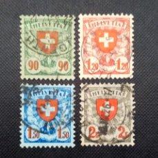 Sellos: SELLOS DE SUIZA 1924, ESCUDO DE ARMAS. Lote 212499593