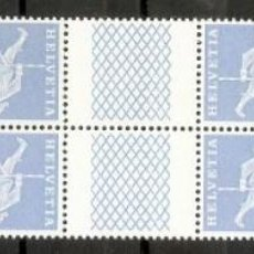 Timbres: SUIZA.1960. TETE- BECHE. K45/S63. Lote 216574653