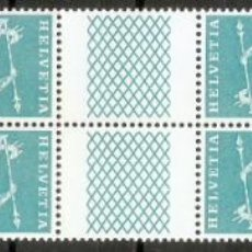 Timbres: SUIZA.1960. TETE- BECHE. K46/S64. Lote 216574685