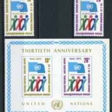 Sellos: NACIONES UNIDAS NUEVA YORK 1975 IVERT 253/4 Y HB 6 *** 30º ANIVERSARIO DE NACIONES UNIDAS. Lote 216966232