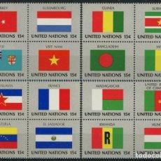 Sellos: NACIONES UNIDAS NUEVA YORK 1980 IVERT 316/31 *** BANDERAS ESTADOS MIEMBROS DE NACIONES UNIDAS (I). Lote 216966813