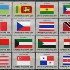 Sellos: NACIONES UNIDAS NUEVA YORK 1980 IVERT 341/56 *** BANDERAS ESTADOS MIEMBROS DE NACIONES UNIDAS (II). Lote 216967063