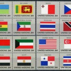 Sellos: NACIONES UNIDAS NUEVA YORK 1980 IVERT 341/56 *** BANDERAS ESTADOS MIEMBROS DE NACIONES UNIDAS (II). Lote 216967105
