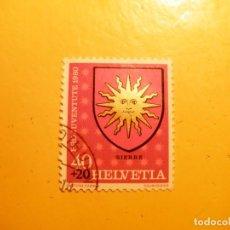 Sellos: SUIZA - PROJUNVETUTE 1980 - EL SOL.. Lote 218952815