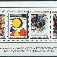 Sellos: NACIONES UNIDAS GINEBRA 1986 IVERT 147/50 *** 40º ANIVERSARIO DE LA F.M.A.N.U. - ARTE - PINTURA. Lote 219302341