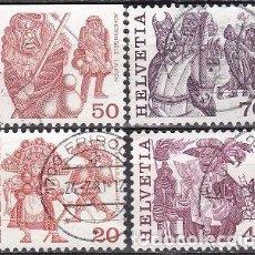 Sellos: LOTE DE SELLOS - SUIZA - (AHORRA EN PORTES, COMPRA MAS). Lote 221506915