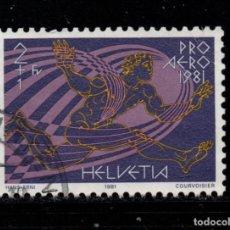 Sellos: SUIZA AEREO 48 - AÑO 1981 - MITOLOGIA - ICARO. Lote 222573945