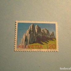 Sellos: SUIZA - MONTAÑAS Y VOLCANES, LOS ALPES (KREUZBERGE).. Lote 223399982