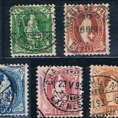 Sellos: SUIZA 1880/1882 SERIE USADOS BONITOS MATASELLOS BUENOS VALORES. Lote 223755780
