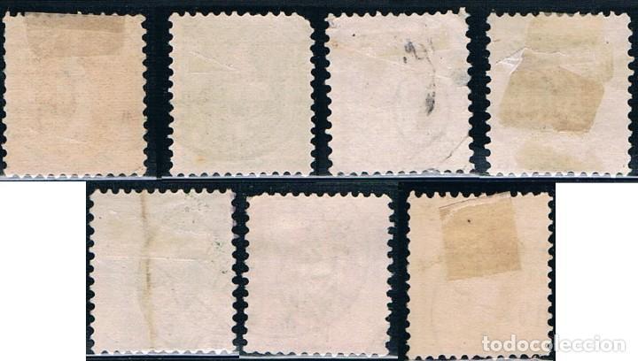 Sellos: SUIZA 1880/1882 SERIE USADOS BONITOS MATASELLOS BUENOS VALORES - Foto 2 - 223755780