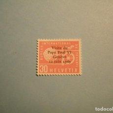 Sellos: SUIZA - BUREAU INTERNATIONAL DU TRAVAIL - SOBRECARGA, VISITA PAPA PABLO VI A GENOVA EN 1969.. Lote 224217288