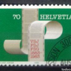 Sellos: SUIZA 1983 VOLUNTARIADO SELLO USADO. Lote 224772500