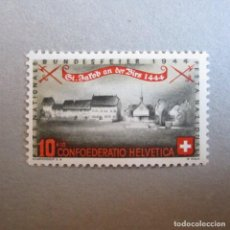 Sellos: SUIZA 1944 ZUMSTEIN Nº 23*, PRO PATRIA. Lote 225783080
