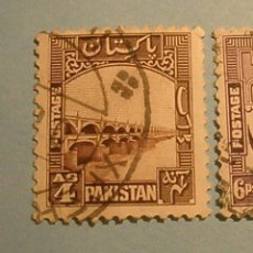 Sellos: PAKISTAN - PUENTES.. Lote 229733900