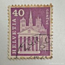 Sellos: HELVETIA. SELLO USADO DE 40 C, 1960. KATHEDRALE ST-PIERRE. ENVÍO GRATIS POR PEDIDOS DE 3€ O MÁS.. Lote 231722305