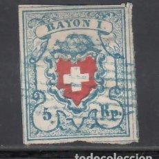 Sellos: SUIZA, 1851 YVERT Nº 20, 5 R. AZUL Y ROJO, RAYON I. Lote 231811850