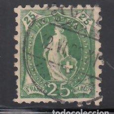 Sellos: SUIZA, 1882-1904 YVERT Nº 82, 25 C. VERDE, DT. 9½. Lote 231824965