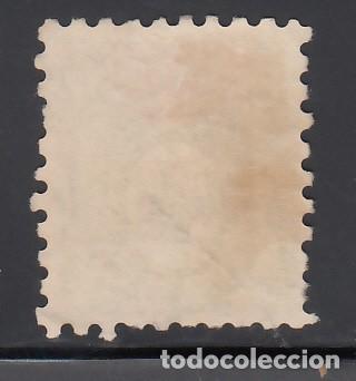 Sellos: SUIZA, 1882-1904 YVERT Nº 82, 25 c. verde, dt. 9½ - Foto 2 - 231824965